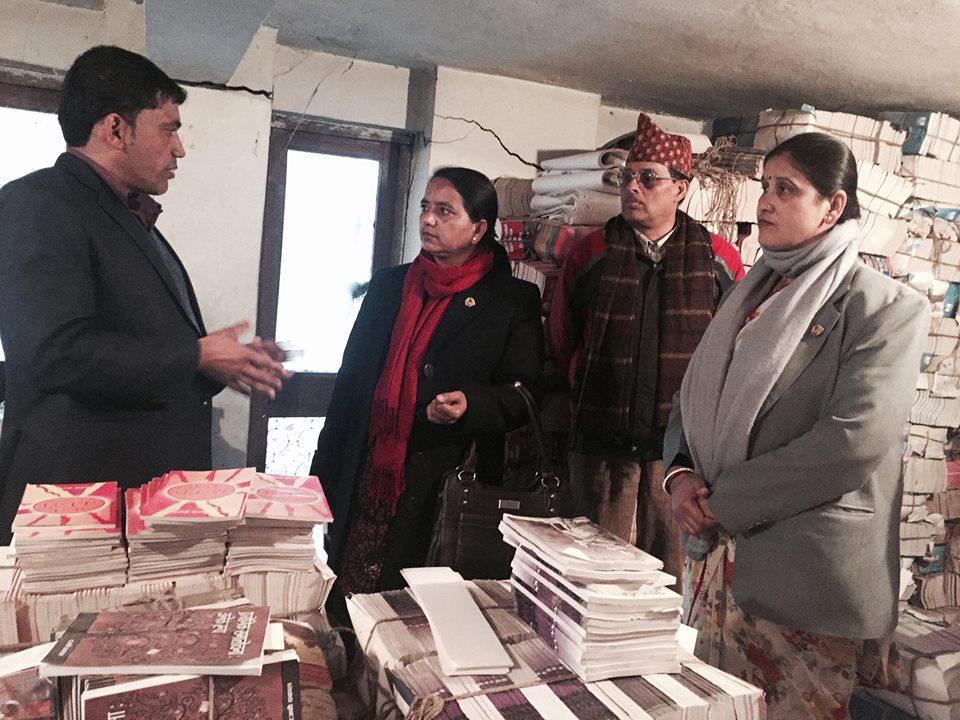 Photo of ब्यवस्थापिका संसदको महिला बालबालिका तथा ज्येष्ठ नागरिक र समाज कल्याण समितिको अनुगमन